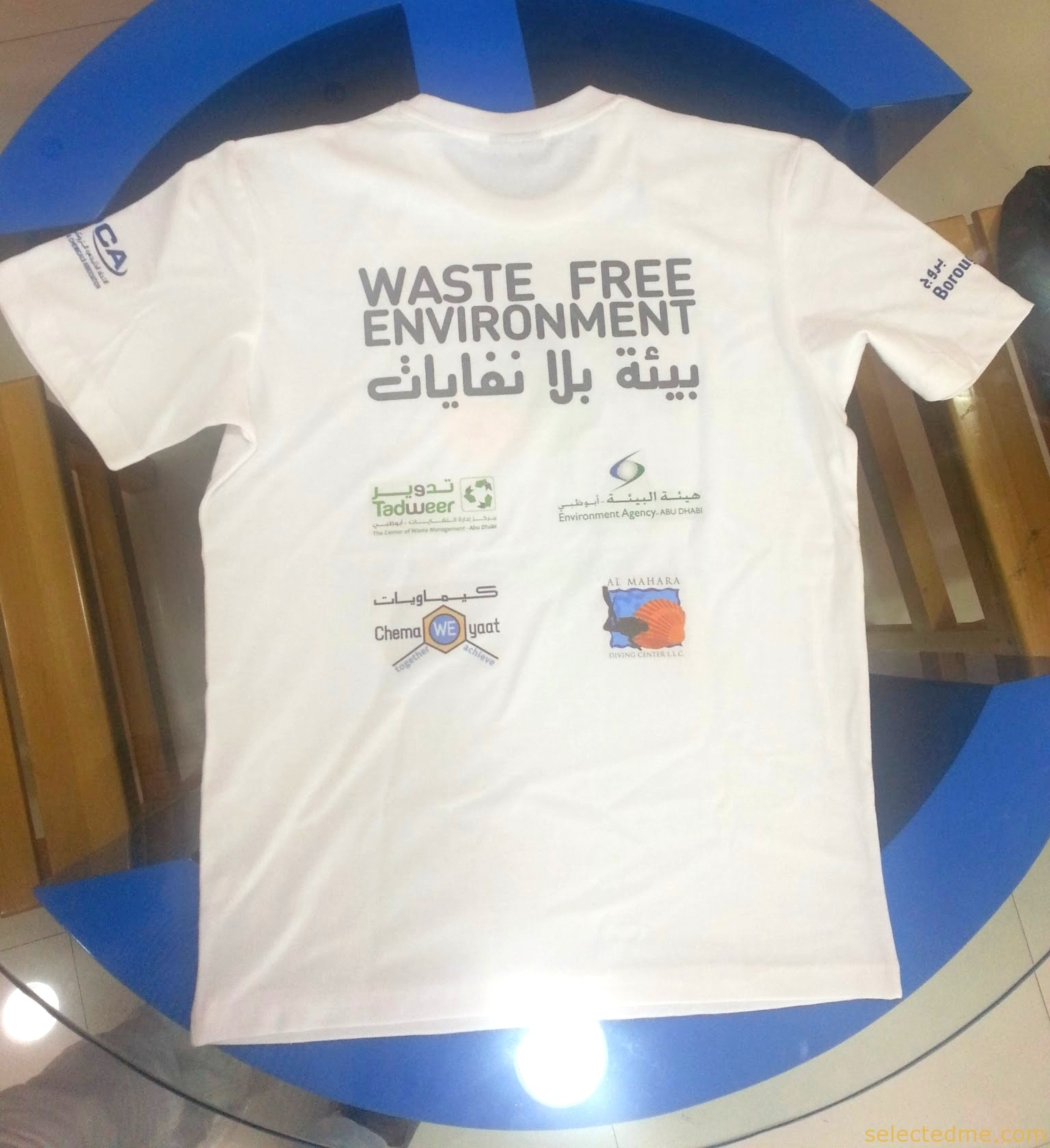a081442e9 T Shirts Printing Dubai, Make impressive print on Tees