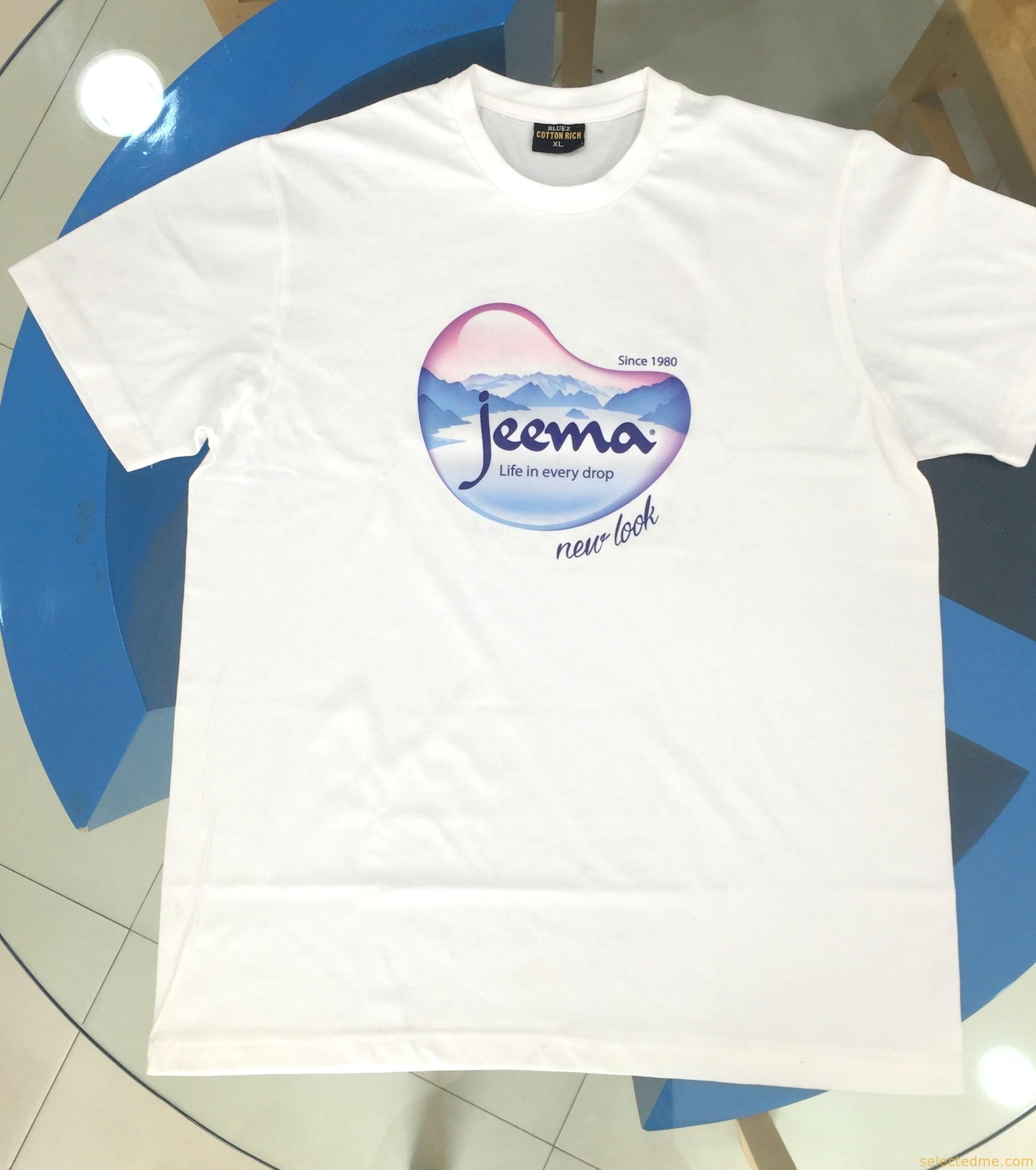 bbf969cae T Shirts Printing Dubai, Make impressive print on Tees